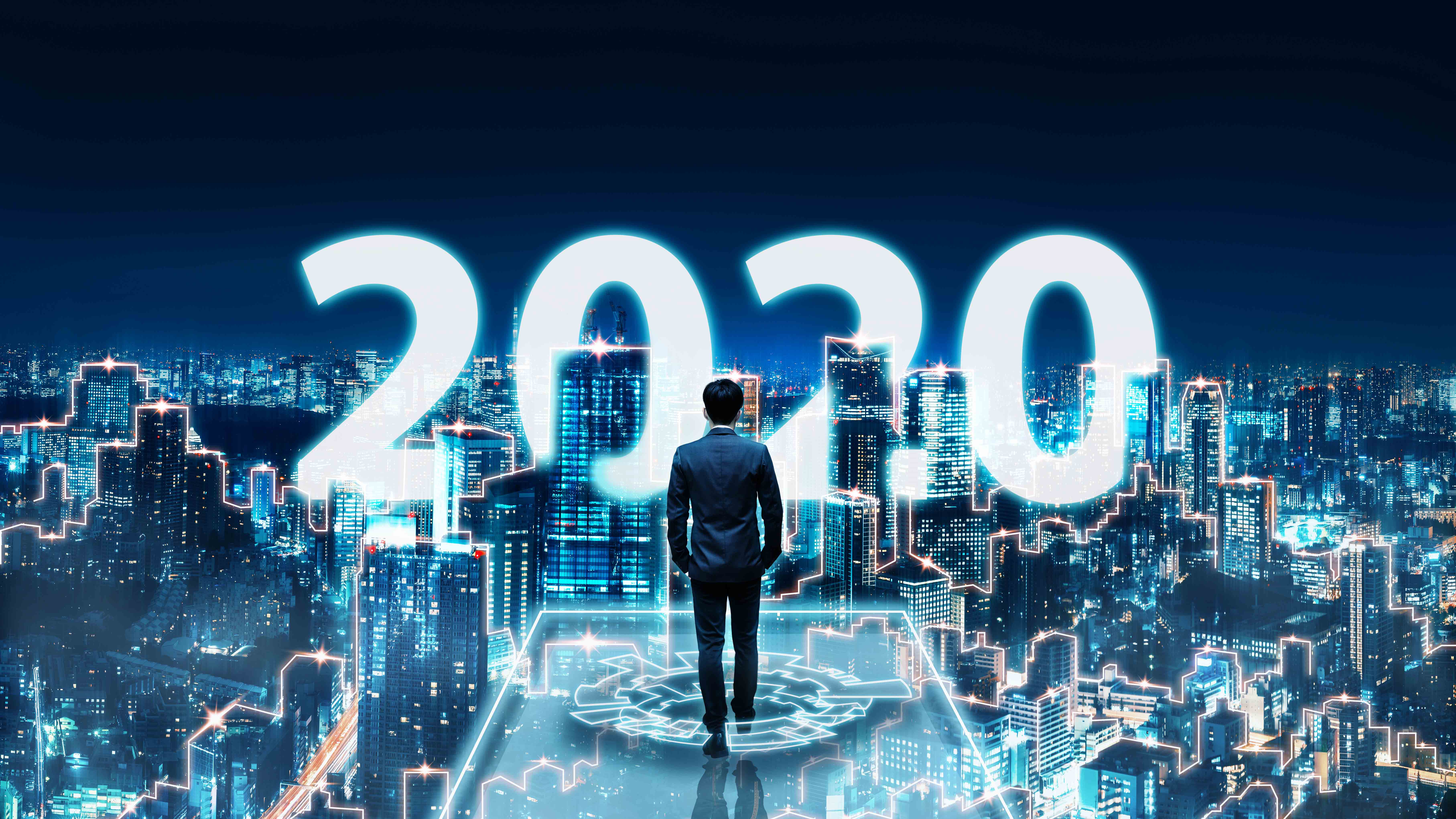 2020 IT Goals: Collaboration, Disruption, and Owning Your Data
